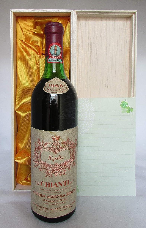 Chianti 1968 Ripalta キャンティ 1968 リパルタ [並行輸入品]