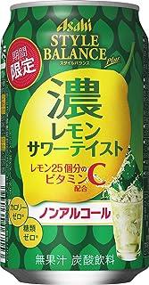アサヒ スタイルバランスプラス 濃レモンサワーテイスト [ チューハイ 350ml×24本 ]