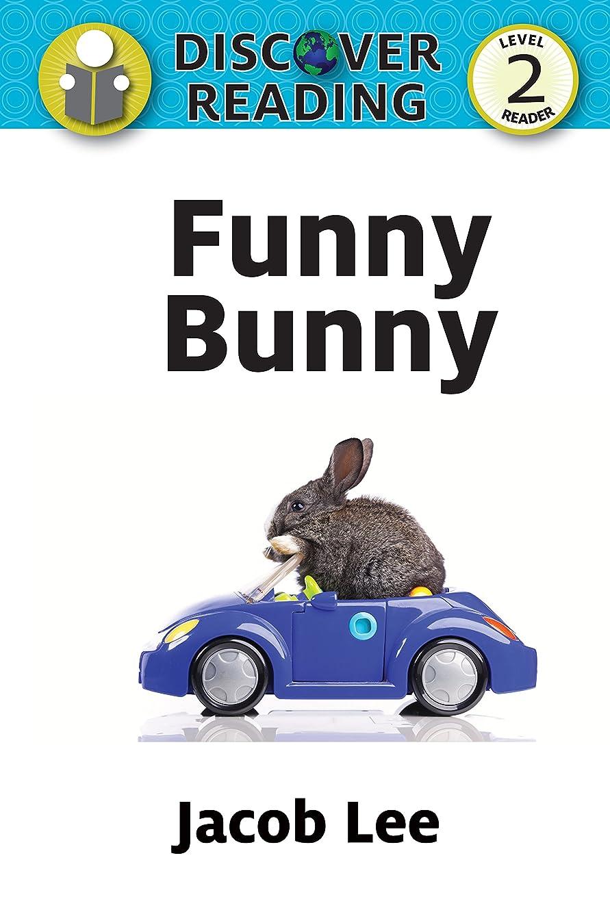 船酔いきらめき漁師Funny Bunny: Level 2 Reader (Discover Reading) (English Edition)