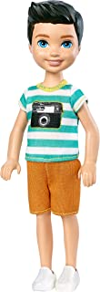Best barbie club boy doll Reviews