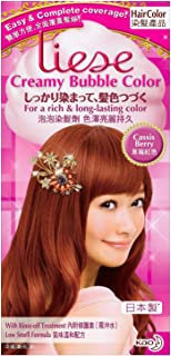 KAO Liese Soft Bubble Hair Color (Cassis Berry) by Liese