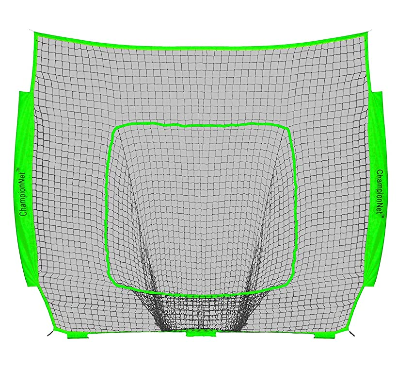 ChampionNet Baseball/Softball 7' x 7' Net Replacement Universal fit to Bow Style Net, Team Color (NET ONLY)