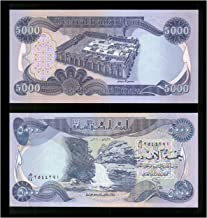 Iraqi Dinar 10,000 Dinar 2 x 5,000 Dinar Currency Bank Notes - Authentic Rare for Collectors (Only 2 Sets Left) - from Seahorse Trading Co.