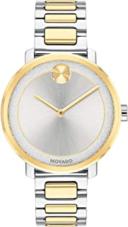 Movado Bold, Stainless Steel Case, Silver Dial, Two Tone Stainless Steel Bracelet, Women, 3600519