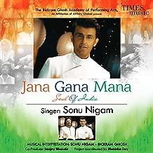 Jana Gana Mana (Soul of India) - Single