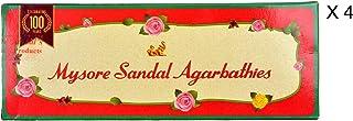 Mysore Sandal Agarbatti (8 cm, 125 g, Black, Pack of 4)