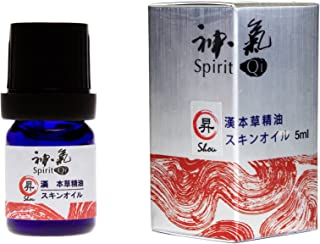 神気症状別シリーズ 昇(Shou) (5ml)