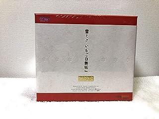 ねんどろいど キャラクター・ボーカル・シリーズ01 初音ミク 雪ミク いちご白無垢Ver. 専用台座付属