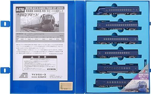 Nankai Electric Railway Series 50000 Limited Express [Rapit] (6-Car Set) (Model Train)