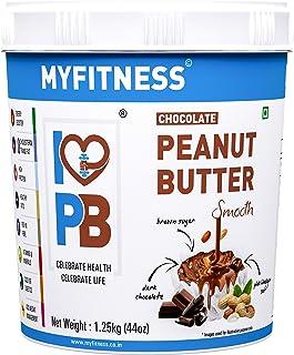 MYFITNESS Chocolate Peanut Butter Smooth (1250g (Single Unit))