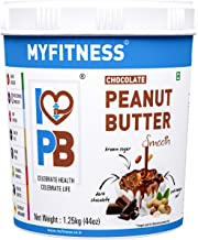 MYFITNESS Chocolate Peanut Butter Smooth (1250g (Single Unit))