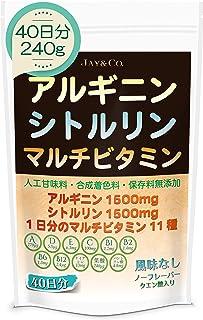 JAY&CO. アルギニン & シトルリン パウダー (1回当たり1500mg&1500mg配合) 人工甘味料・保存料無添加・国内製造 (無香料マルチビタミン入), 40回分)