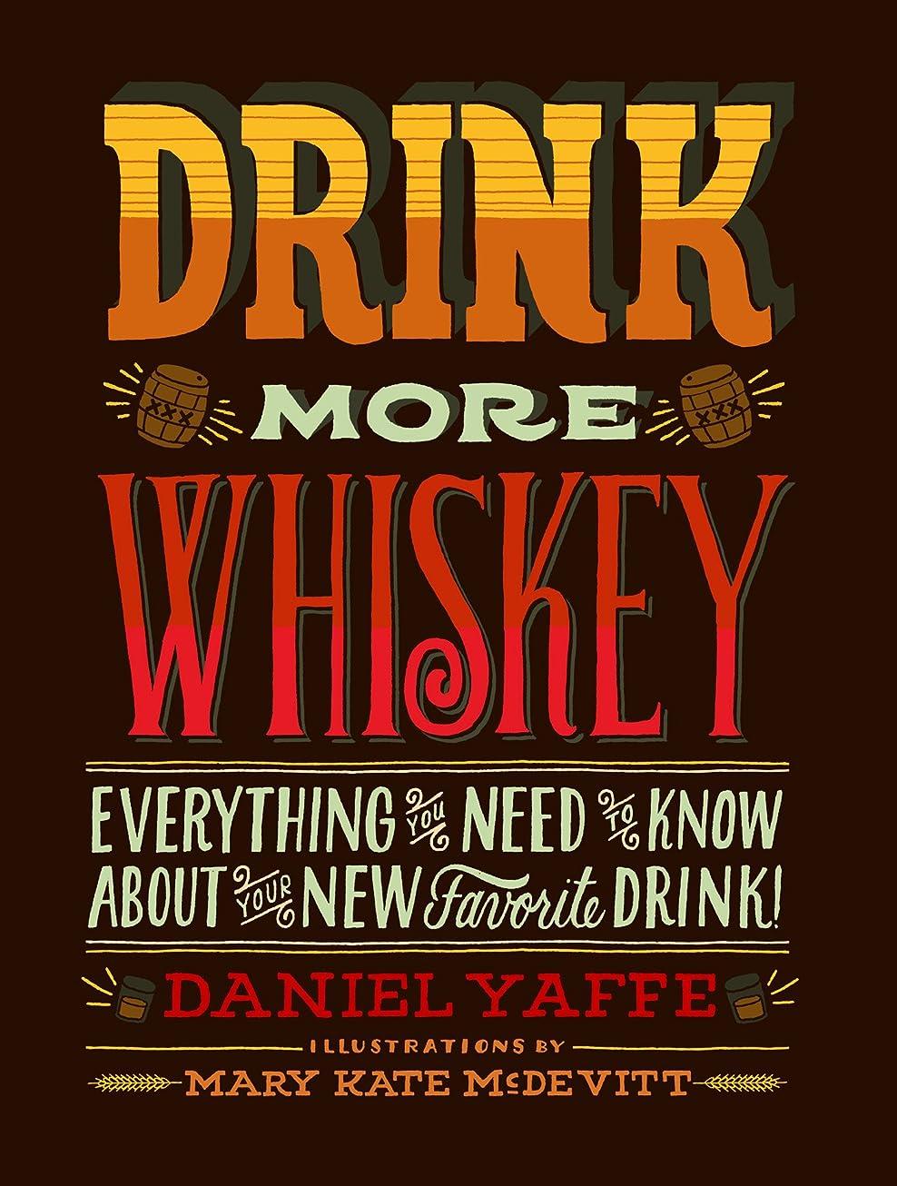 気分が悪い繊毛童謡Drink More Whiskey: Everything You Need to Know About Your New Favorite Drink! (English Edition)