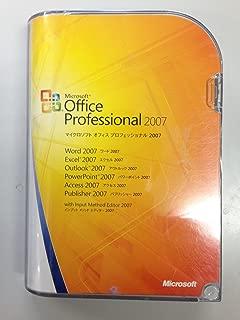 【旧商品/メーカー出荷終了/サポート終了】Microsoft Office 2007 Professional