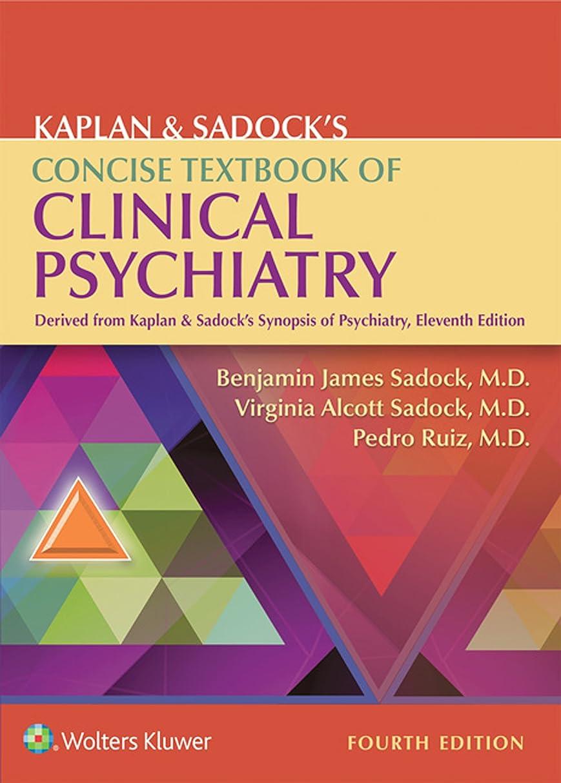爆発物それぞれオアシスKaplan & Sadock's Concise Textbook of Clinical Psychiatry (English Edition)