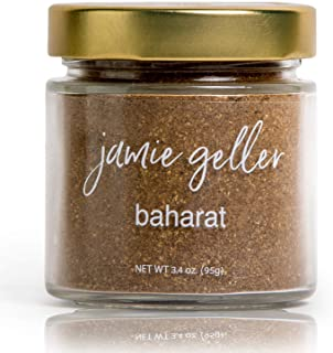 Jamie Geller Baharat Spice Seasoning   Mix of Fresh Middle Eastern Spices (3.4 oz Glass, 95g) OU KOSHER   Mediterranean Bl...