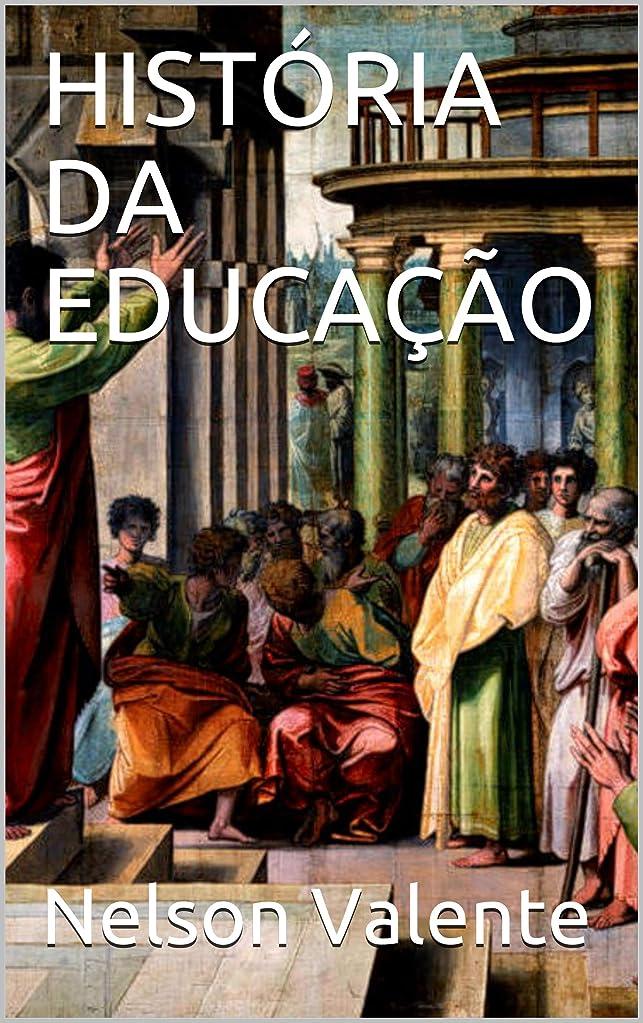負荷リフレッシュジャンピングジャックHISTóRIA DA EDUCA??O (Portuguese Edition)