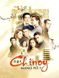 Mano Po 7 Chinoy