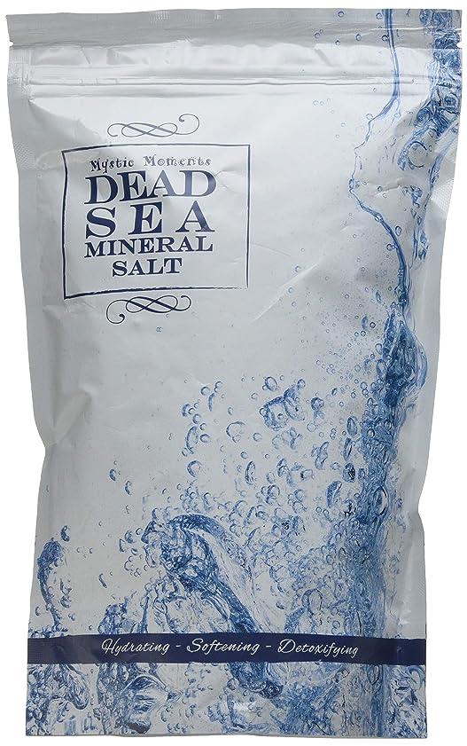 アトラスアラームループDead Sea Mineral Salt - 1Kg