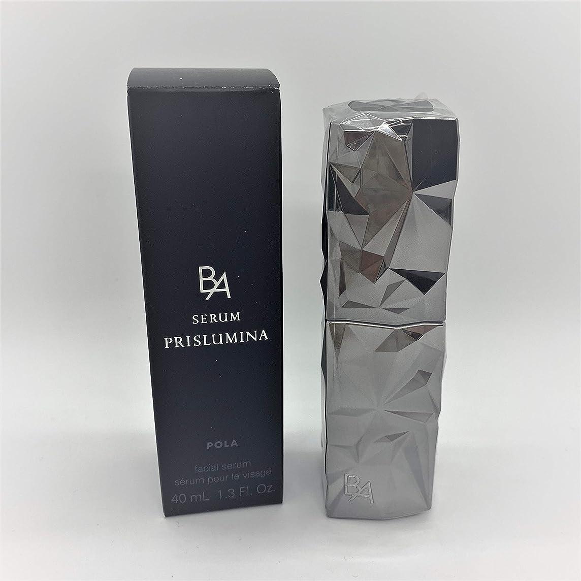 流同級生混合ポーラ B.A セラムプリズルミナ 40ml