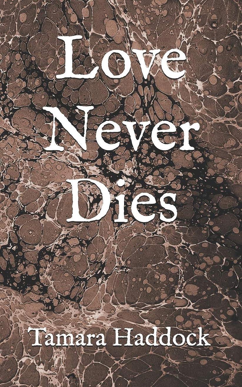 ジョージエリオットチームカテゴリーLove Never Dies