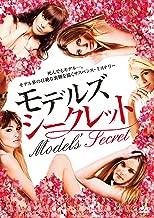 Movie - Drop Dead Gorgeous [Japan DVD] ALCD-117