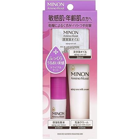 ミノン アミノモイスト エイジングケアライン トライアルセット 化粧水 ローション20mL/ミルククリーム20g/美容液オイル0.5mL×2包