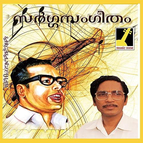 Pandoru Kakka Ekadashi Nottu by P  S  Sumam on Amazon Music - Amazon com