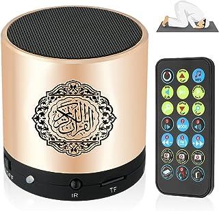 SQ200 Remote Control Bluetooth Quran Speaker ,Portable Bluetooth Quran Speaker MP3 Player 8GB TF FM Quran Koran Translator...