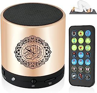 SQ200 Remote Control Bluetooth Quran Speaker ,Portable Bluetooth Quran Speaker MP3 Player 8GB TF FM Quran Koran Translator USB Rechargeable Speaker Makkah hajj Gifts -Glod