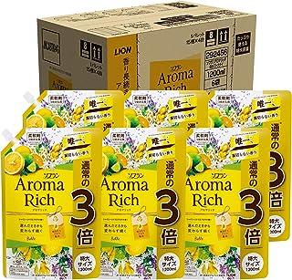 【ケース販売 大容量】ソフラン アロマリッチ ベル(シャイニーシトラスアロマの香り) 柔軟剤 詰め替え 特大1200ml×6個セット