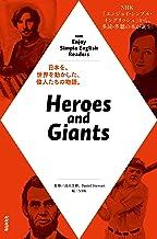 表紙: NHK Enjoy Simple English Readers Heroes and Giants | NHK