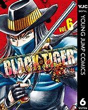 表紙: BLACK TIGER ブラックティガー 6 (ヤングジャンプコミックスDIGITAL)   秋本治