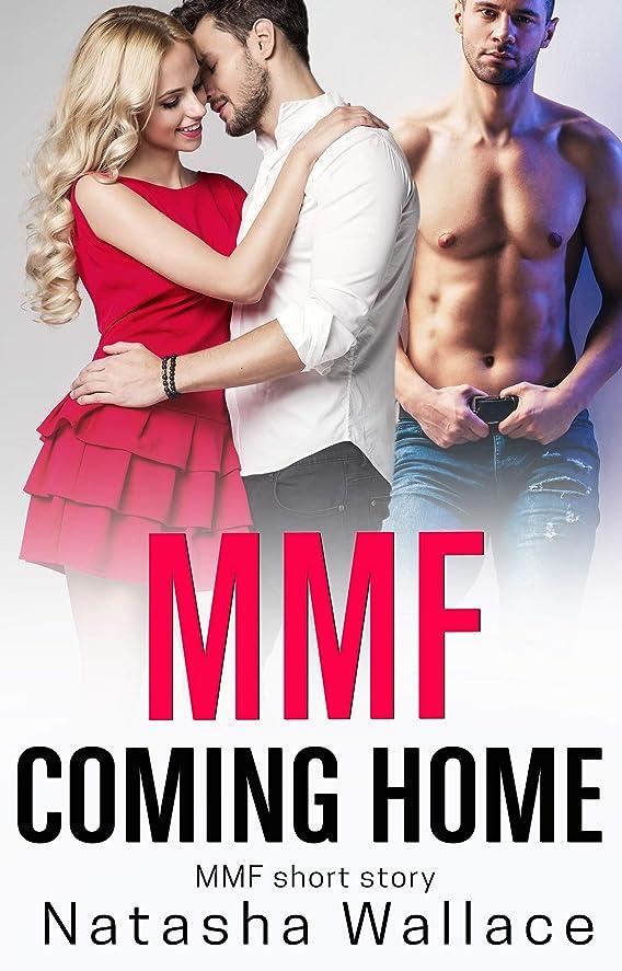 スポーツマン鍔署名MMF Coming Home: Straight to Gay MMF First Time (English Edition)