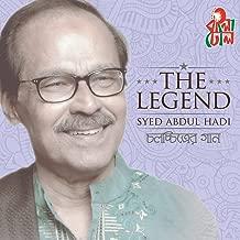 Best abdul hadi mp3 Reviews