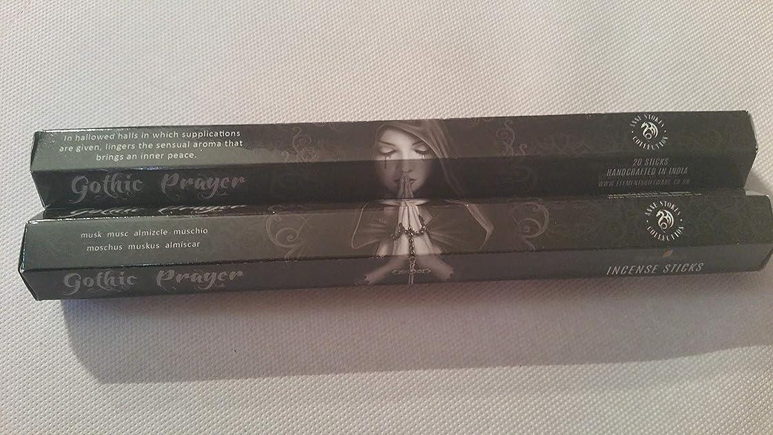 ジャンル可聴踏みつけPack Of 6 Gothic Prayer Incense Sticks By Anne Stokes