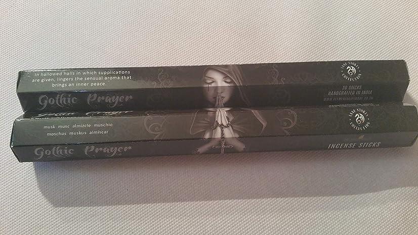 ばかげている一般的な作り上げるPack Of 6 Gothic Prayer Incense Sticks By Anne Stokes