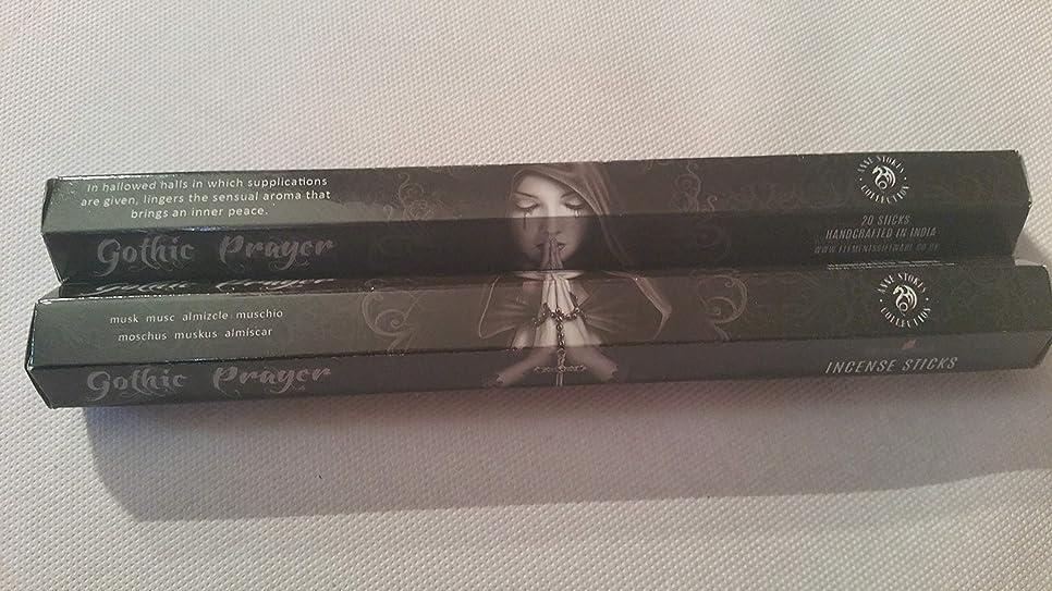 延ばすスケッチ資本Pack Of 6 Gothic Prayer Incense Sticks By Anne Stokes