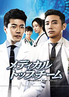 メディカル・トップチーム Blu-ray SET1
