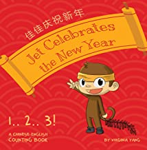 Jet Celebrates the New Year (Bilingual Chinese-English Counting Book - Dual Language Children)