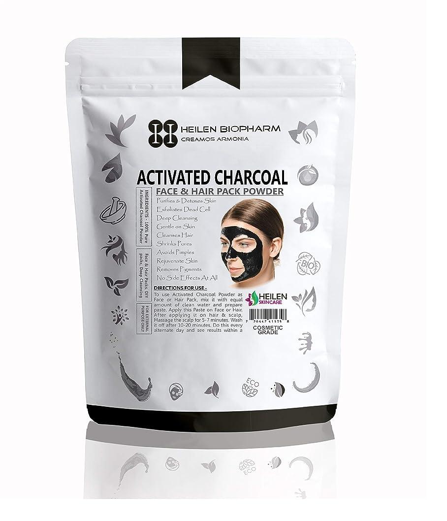 ラメハイランド小麦粉活性化チャコールパウダー(フェイスパック用)(Activated Charcoal Powder for Face Pack) (200 gm / 7 oz / 0.44 lb)