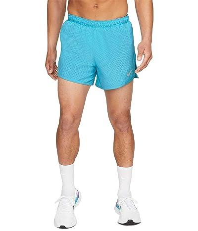 Nike Fast 4 Shorts