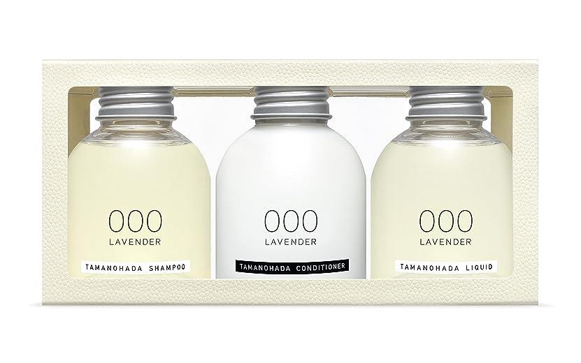 うねる極めて重要な乳タマノハダ アメニティーズ 000 ラベンダー