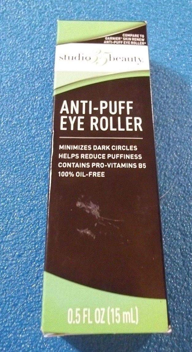 STUDIO 35 BEAUTY ANTI-PUFF EYE ROLLER Minimizes Dark Circles 0.5 fl oz NIB ojeras ojos tratamiento Vitamina B 5