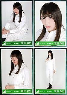 欅坂46 Student Dance MV衣装 ランダム生写真 4種コンプ 渡辺梨加