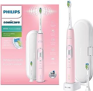 Philips Sonicare ProtectiveClean 6100 電動牙刷 帶旅行牙刷盒 3 種清潔模式,3種強度&附贈牙刷頭 -淡粉色(英國 兩孔浴室插頭)- HX6876/29