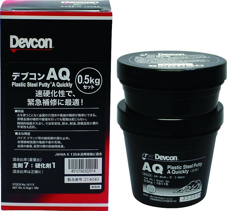 依存年次ギャロップデブコン AQ 耐油?耐水タイプ 500g AQ500