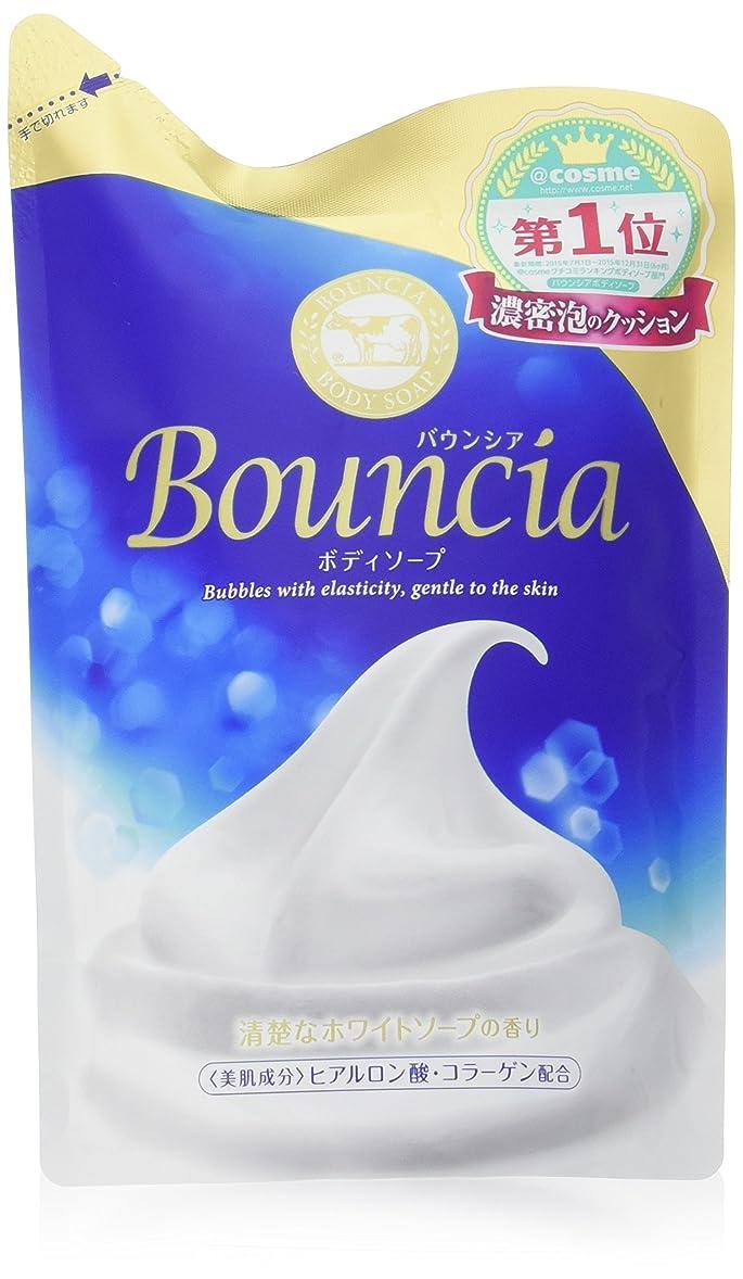 外部パイプ飢牛乳石鹸 バウンシア ボディソープ 詰め替え用 430ml 【4個セット】