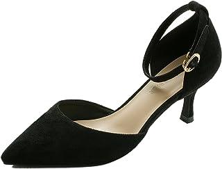 [ブルーポメロ] ポインテッドトゥ パンプス ストラップ ピンヒール レディース 歩きやすい 美脚 ピンヒール 黒 革 靴擦れ防止