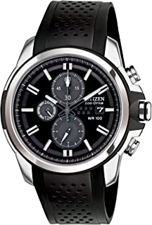 Men's Drive from Citizen Eco-Drive AR 2.0 Stainless Steel Chronograph Watch
